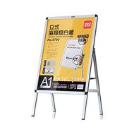 Deli 8790 立式海報框白板 (A1 / 841X594mm)