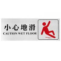 自貼膠質標誌牌 (小心地滑 Caution Wet Floor-W240 x H90mm)
