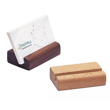 簡約木質卡片座 (W80 x D48 x H20mm)