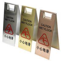 不鏽鋼A字型指示牌 (小心地滑 CAUTION WET FLOOR)