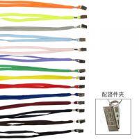 證件套掛繩 (綿質/L40x1.0cm/50條裝)